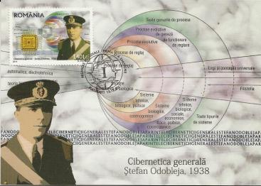 """A fost elaborat site-ul Fundației """"Ștefan Odobleja"""" Drobeta-Turnu Severin"""