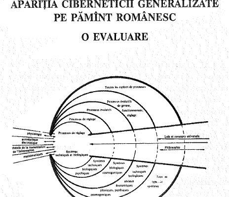 Lucrări inedite în memoria savantului Ștefan Odobleja